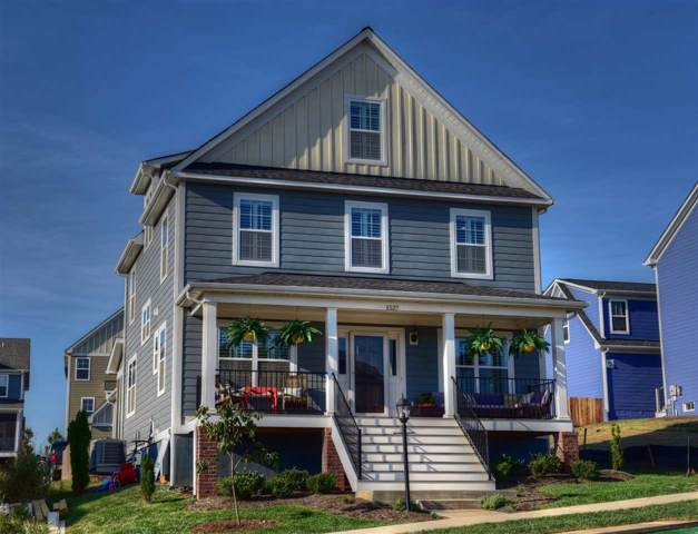 1527 Barnett St, CHARLOTTESVILLE, VA 22901 (MLS #596338) :: Real Estate III