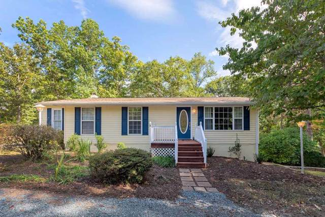 143 Hardware Hills Cir, SCOTTSVILLE, VA 24590 (MLS #596509) :: Real Estate III