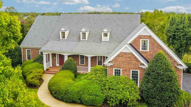 3249 Sandown Park Rd, KESWICK, VA 22947 (MLS #596654) :: Jamie White Real Estate