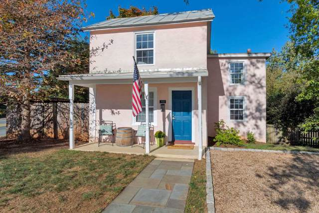 702 Sonoma St, CHARLOTTESVILLE, VA 22902 (MLS #596874) :: Real Estate III