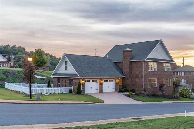 2317 Alston Cir, HARRISONBURG, VA 22802 (MLS #596919) :: Jamie White Real Estate