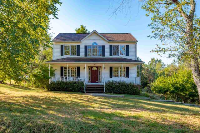 97 Rockfish Ln, FABER, VA 22938 (MLS #596932) :: Real Estate III
