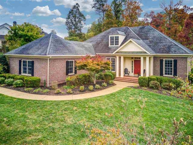 3363 Darby Rd, KESWICK, VA 22947 (MLS #596984) :: Real Estate III