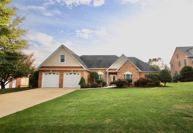 2921 Brookstone Dr, ROCKINGHAM, VA 22801 (MLS #597069) :: Jamie White Real Estate