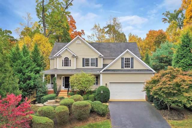 1933 Ridgetop Dr, CHARLOTTESVILLE, VA 22903 (MLS #597341) :: Real Estate III