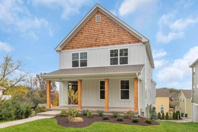 1119 Killdeer Ln, Crozet, VA 22932 (MLS #597355) :: Jamie White Real Estate