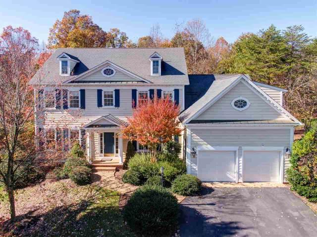 2396 Pendower Ln, KESWICK, VA 22947 (MLS #597512) :: Real Estate III