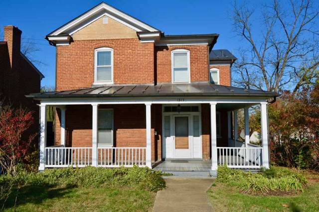1315 E Market St, CHARLOTTESVILLE, VA 22902 (MLS #597556) :: Real Estate III