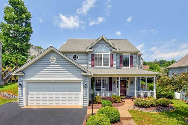 1156 Foxvale Ln, CHARLOTTESVILLE, VA 22902 (MLS #598309) :: Jamie White Real Estate