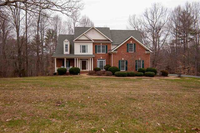 1886 Bentivar Farm Rd, CHARLOTTESVILLE, VA 22911 (MLS #600043) :: Real Estate III