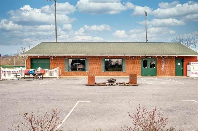 2264 Clover Hill Rd, Dayton, VA 22821 (MLS #600347) :: Real Estate III