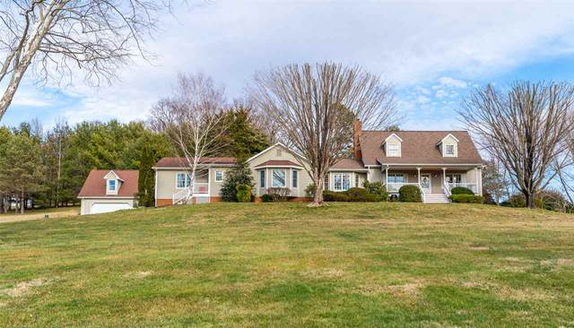 77 Brookwood Rd, STAUNTON, VA 24401 (MLS #600518) :: Real Estate III