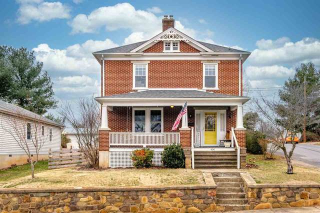 400 Hays Ave, STAUNTON, VA 24401 (MLS #600626) :: KK Homes