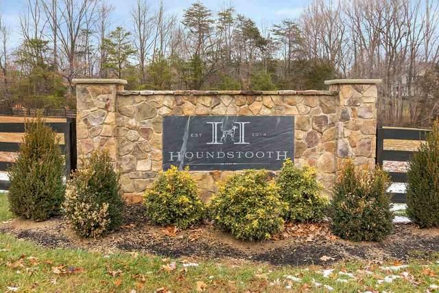 440 Houndstooth Ct #4, CHARLOTTESVILLE, VA 22901 (MLS #601056) :: Real Estate III