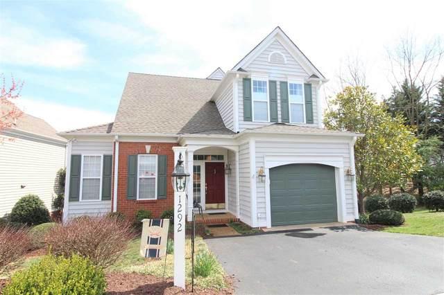 1292 Courtyard Dr, CHARLOTTESVILLE, VA 22903 (MLS #601677) :: KK Homes