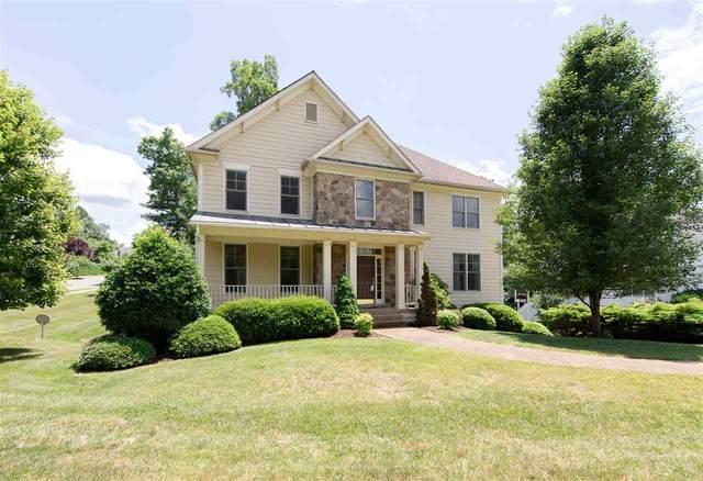 1733 Monet Hill, CHARLOTTESVILLE, VA 22911 (MLS #601790) :: KK Homes