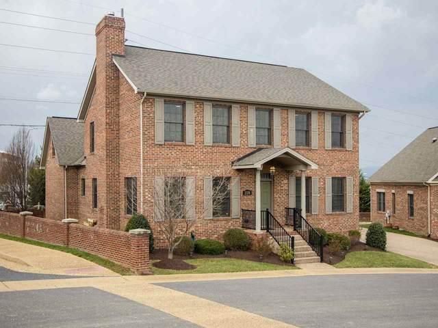 2378 Alston Cir, HARRISONBURG, VA 22802 (MLS #601835) :: Real Estate III