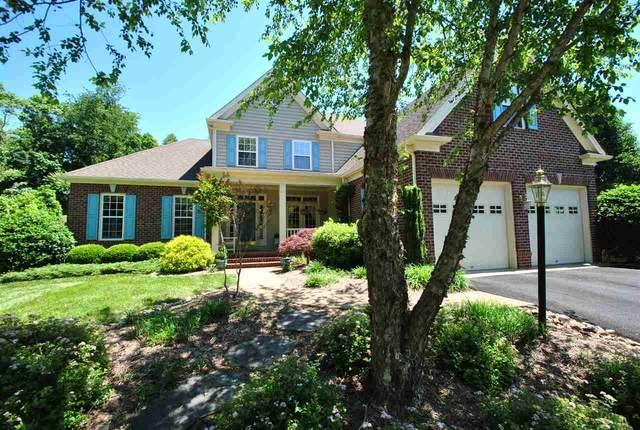 1437 Singleton Ln, CHARLOTTESVILLE, VA 22903 (MLS #602117) :: Real Estate III