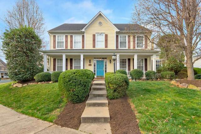3383 Turnberry Cir, CHARLOTTESVILLE, VA 22911 (MLS #602156) :: Real Estate III