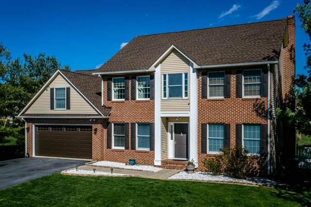871 Mockingbird Dr, HARRISONBURG, VA 22802 (MLS #602251) :: KK Homes