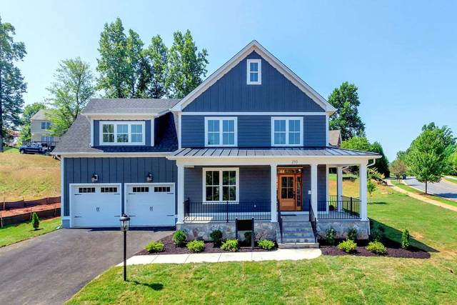 79 Highland Cir, ZION CROSSROADS, VA 22942 (MLS #602624) :: KK Homes