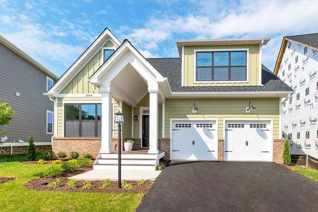 262B Delphi Ln, CHARLOTTESVILLE, VA 22911 (MLS #602858) :: Jamie White Real Estate