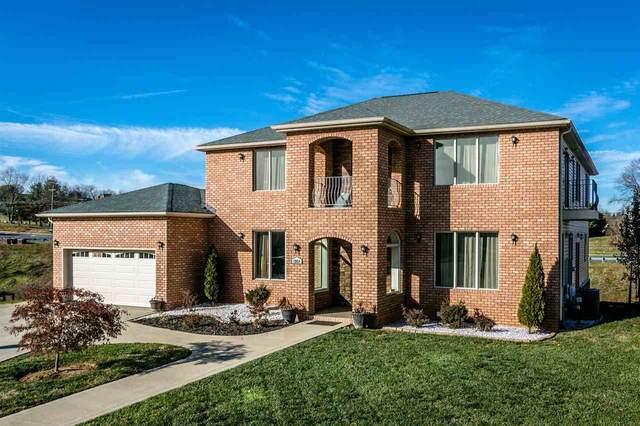 1951 Rhianon Ln, HARRISONBURG, VA 22801 (MLS #603586) :: Real Estate III