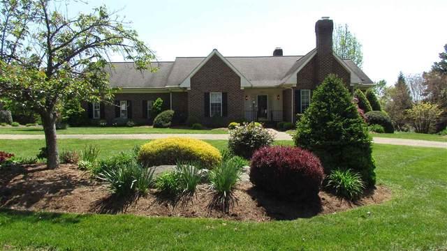 1492 Cumberland Dr, ROCKINGHAM, VA 22801 (MLS #603597) :: KK Homes
