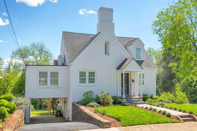 818 Saint Clair Ave, CHARLOTTESVILLE, VA 22902 (MLS #603888) :: Jamie White Real Estate