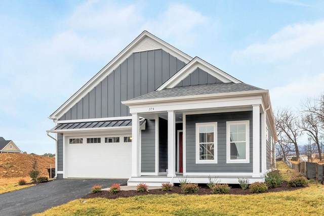 67 Claibourne Rd, Crozet, VA 22932 (MLS #603946) :: Jamie White Real Estate