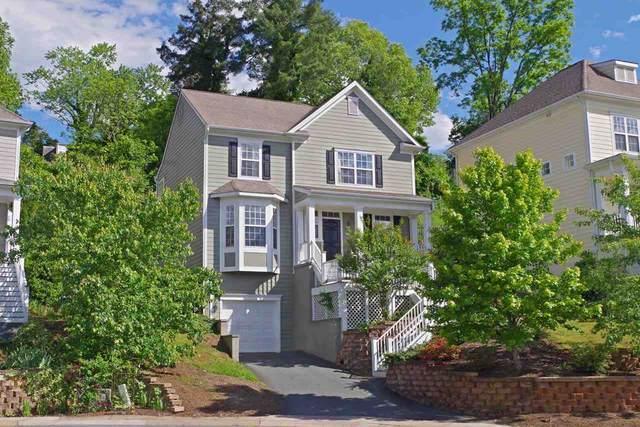1116 St Charles Ct, CHARLOTTESVILLE, VA 22901 (MLS #604332) :: Jamie White Real Estate