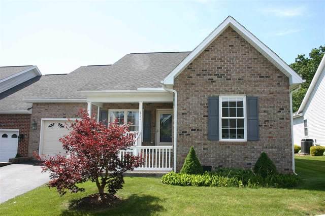 432 Hickory Grove Cir, HARRISONBURG, VA 22801 (MLS #604537) :: Real Estate III