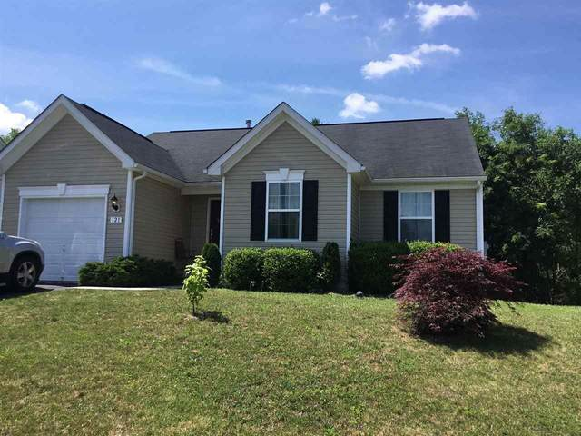121 Equinox Way W, MARTINSBURG, WV 25401 (MLS #605551) :: Jamie White Real Estate