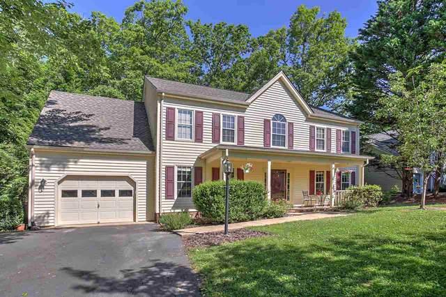 2048 Whispering Woods Dr, CHARLOTTESVILLE, VA 22911 (MLS #605899) :: Real Estate III
