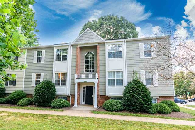 1272 Villa Ln C, CHARLOTTESVILLE, VA 22903 (MLS #605982) :: Jamie White Real Estate