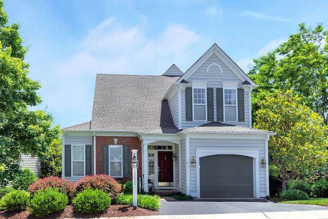 1292 Courtyard Dr, CHARLOTTESVILLE, VA 22903 (MLS #606348) :: Real Estate III