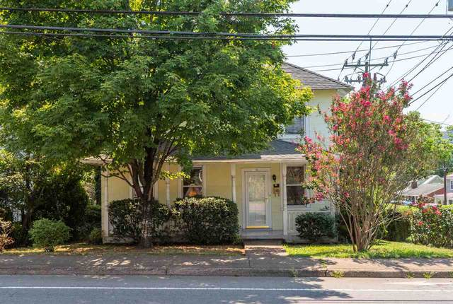 1120 Avon St, CHARLOTTESVILLE, VA 22901 (MLS #606360) :: Jamie White Real Estate