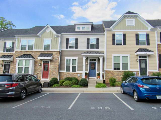 236 Pebble Beach Ct, CHARLOTTESVILLE, VA 22901 (MLS #606424) :: Jamie White Real Estate