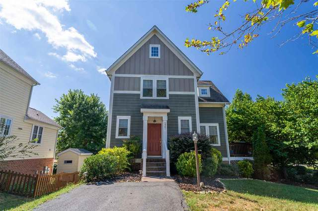 5347 Brookwood Dr, Crozet, VA 22932 (MLS #606675) :: Jamie White Real Estate