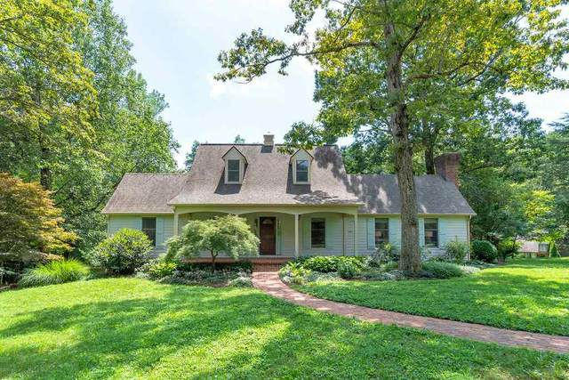1047 Woodlands Rd, CHARLOTTESVILLE, VA 22901 (MLS #607047) :: Jamie White Real Estate