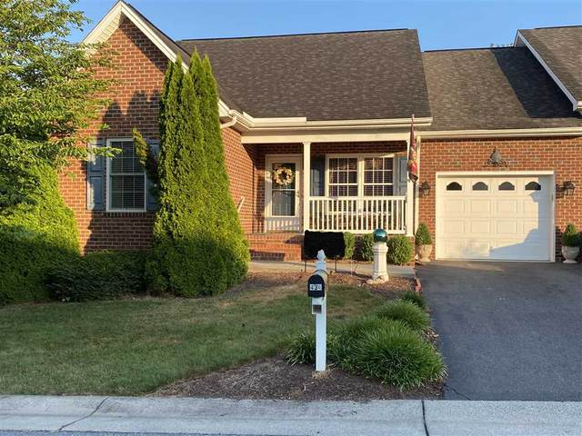 434 Hickory Grove Cir, HARRISONBURG, VA 22801 (MLS #607162) :: KK Homes