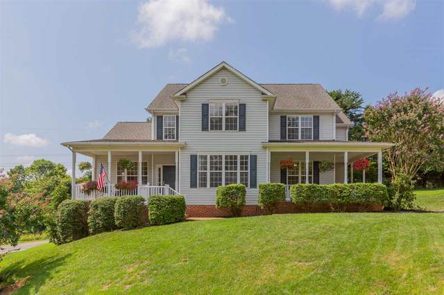 1758 Verona Dr, CHARLOTTESVILLE, VA 22911 (MLS #607190) :: Jamie White Real Estate