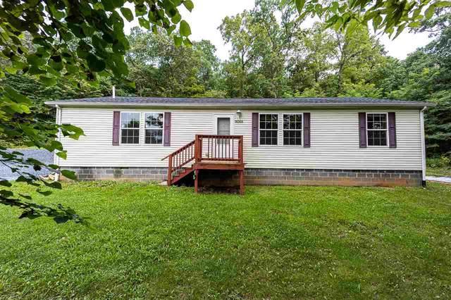9268 Koontz Corner Rd, ROCKINGHAM, VA 22802 (MLS #607294) :: KK Homes