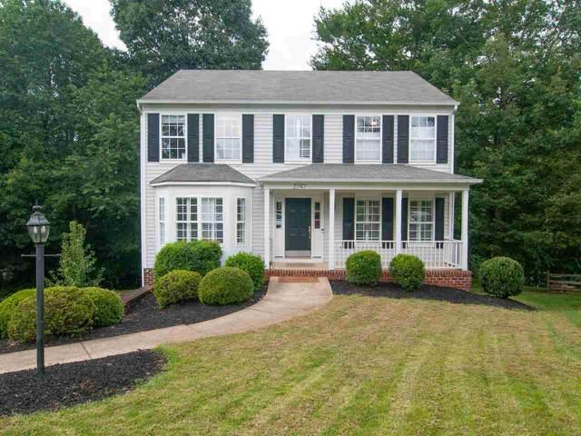 2747 Jasmine Ter, CHARLOTTESVILLE, VA 22911 (MLS #607472) :: Real Estate III