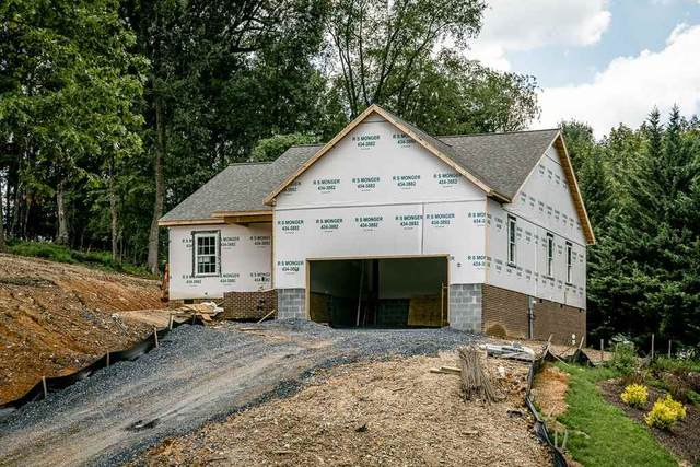 2719 Dorval Rd, HARRISONBURG, VA 22801 (MLS #607536) :: KK Homes
