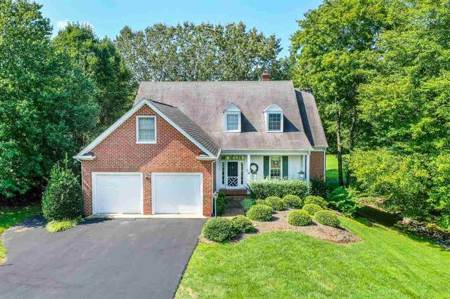 1538 Bremerton Ln, KESWICK, VA 22947 (MLS #608308) :: Real Estate III