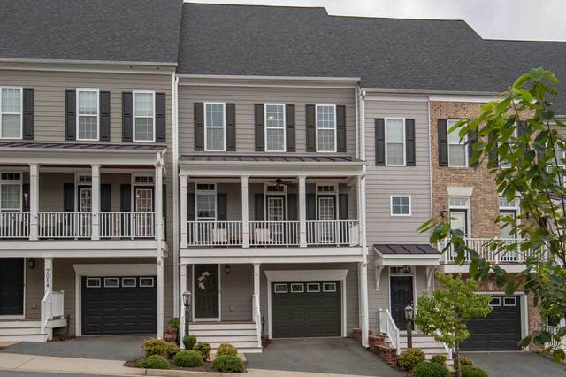 2052 Avinity Loop, CHARLOTTESVILLE, VA 22902 (MLS #608625) :: KK Homes