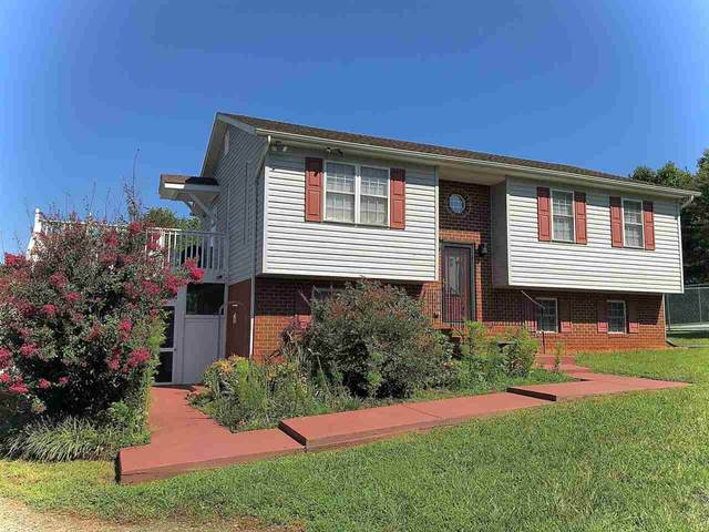 6845 Cabell Rd, HOWARDSVILLE, VA 24562 (MLS #608697) :: Real Estate III