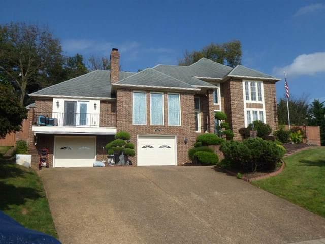 555 Tabb Ct, HARRISONBURG, VA 22801 (MLS #608725) :: Real Estate III