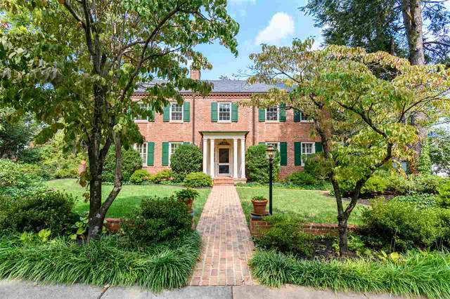 1931 Thomson Rd, CHARLOTTESVILLE, VA 22903 (MLS #608889) :: Jamie White Real Estate